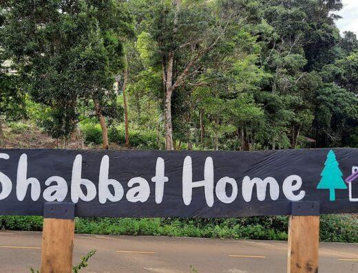 Shabbat Home